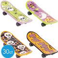 Halloween Skateboards 30ct